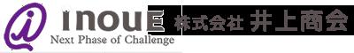 福岡-井上商会 公式ホームページ official website